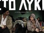 "BuioDoc (N°23): recensione ""Sto Lyko"""