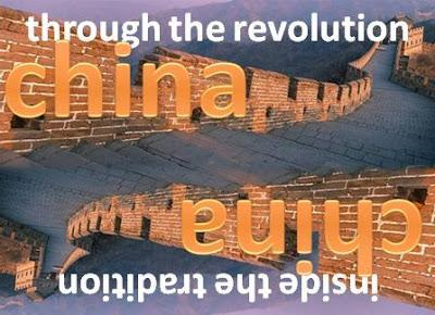 CHINA - THROUG THE REVOLUTION: La città probita