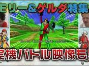 Dragon Quest VIII Rilasciato nuovo video gameplay