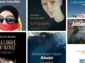 "Terza edizione ""Prix littérature arabe"""