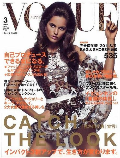 DOLCE&GABBANA; /  COVERS of 2011