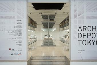 Architettura giapponese alla triennale paperblog for Architettura giapponese