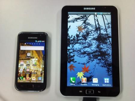 Samsung Tab: nuovo tablet android da Samsung.