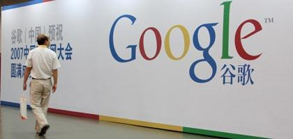Google - Cina: Politicizzazione del Marketing d'Impresa?