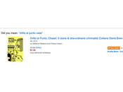 Dritto Punto, Chase! Vol.1 Amazon Best Seller!