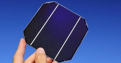 Celle solari che si autoriparano