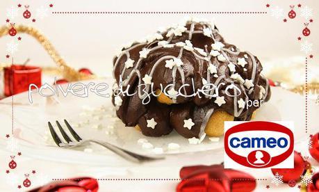 Cake Design Ricette Natale : Le ricette di Natale in esclusiva per cameo: muffin ...