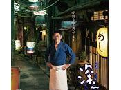 Eiga Shin'ya shokudō 深夜食堂, Midnight's Diner)