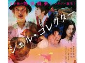 Film giapponesi Rotterdam Festival (Japanese Movies Festival, ロッテルダム映画祭の日本映画)