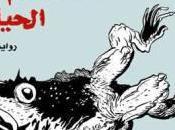 Arrestato scrittore egiziano Ahmed Naji