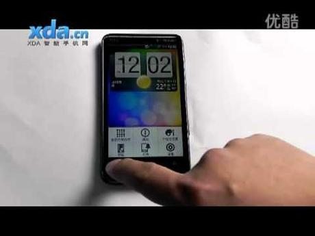 0 LHTC HD7 e Android: Amore possibile !
