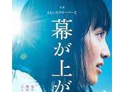 Maku agaru (幕が上がる, Curtain Rises)