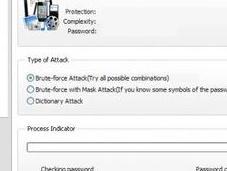 Tenorshare iPhone Backup Unlocker: recensione