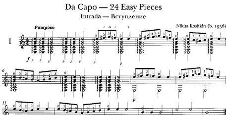 24 Easy Pieces for Guitar di Nikita Koshkin