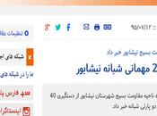 Iran: Basij arrestano giovani aver partecipato feste!