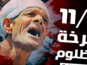 Movimento Poveri Egitto: l'11.11 Haraket Ghalaba