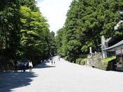 Gite Tokyo: Nikko Hakone