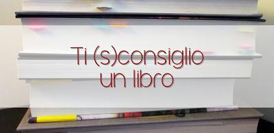Ti s consiglio un libro di un 39 autrice italiana paperblog - Volevo solo andare a letto presto ...