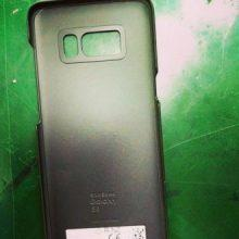 Samsung Galaxy S8: prime possibili immagini delle cover ufficiali