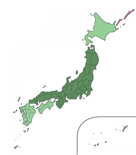 Giappone - cartina