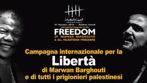 Marwan Barghouti al NYT: Perché 1200 Prigionieri Palestinesi in sciopero della fame