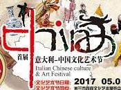 中国文化艺术节 Festival d'Arte Cinese Chinese