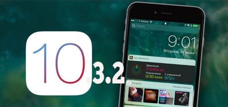 Confronto di prestazioni tra iOS 10.3.3 beta 1 e iOS 10.3.2