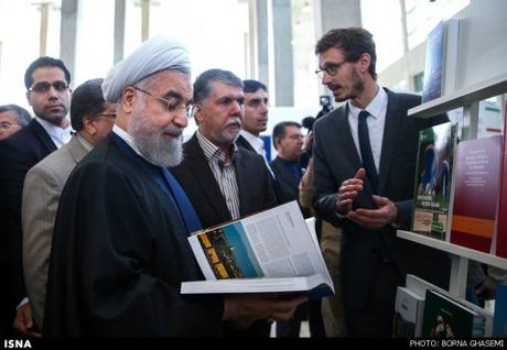 Fiera del libro di Teheran: Italia ospite d'onore