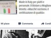 100% italiano…