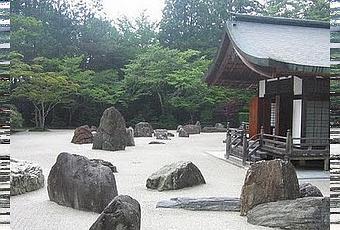 Soluzioni ecocompatibili la casa giapponese paperblog for La casa giapponese