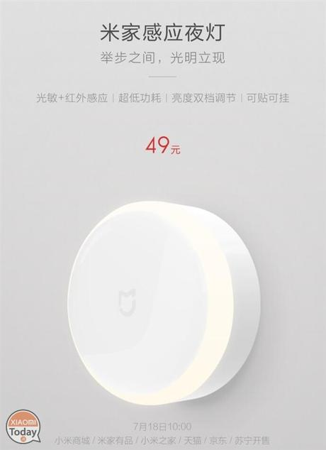 "Xiaomi Mi Induction Night Lamp: farà luce sui vostri ""bisogni"""