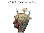 Archeologia. Shardana Sardegna, Giovanni Ugas.