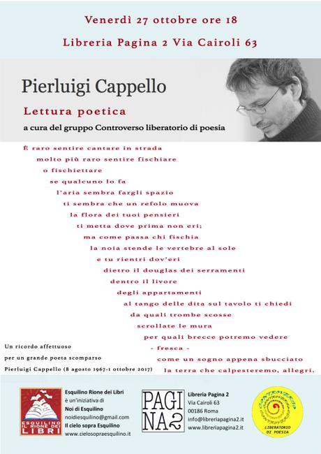27 ottobre 2017 Lettura poetica in memoria di Pierluigi Cappello