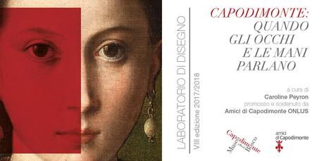 Laboratori di Disegno gratuiti nel Museo di Capodimonte a Napoli