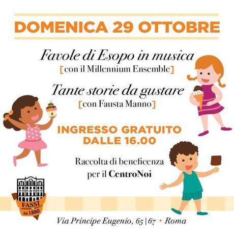 29 ottobre 2017 Fassiforchildren con il Millennium Ensemble e Fausta Manno