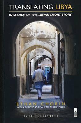 Essere un editore e libraio in Libia, oggi