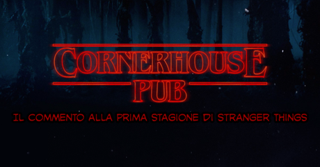Stranger Things Stagione 1