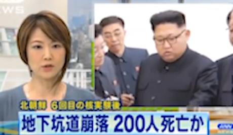 Tragedia nucleare in Corea del Nord: almeno 200 morti