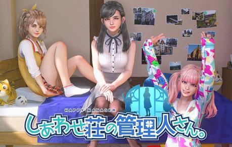 Happy Manager, il simulatore di amministratore di condominio femminile, ha una data in Giappone - Notizia - PS4