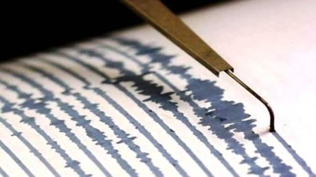"""Scoperta sui terremoti al Sud: """"Spaccature profonde nel mare"""""""