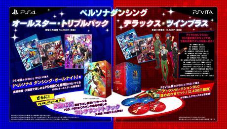 Persona 5: Dancing Star Night e Persona 3: Dancing Moon Night usciranno in Giappone il 24 maggio - Notizia - PS4