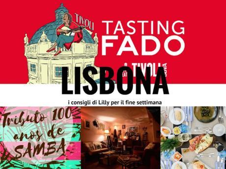 Fine settimana a Lisbona (29-31 dicembre)