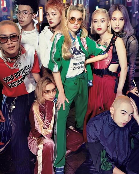 Vogue Japan Febbraio 2018