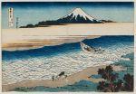 L'insegnamento zen delle nuvole di Hokusai