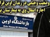Italia Iran espandono cooperazione scientifica…mentre Ahmadreza Djalali muore carcere…