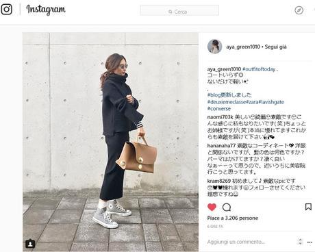 7 profili Instagram assolutamente da seguire, tutti MADE IN JAPAN