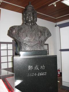 Il 1^ Febbraio Del  1662 – Il pirata cinese Koxinga cattura l'Isola di Formosa