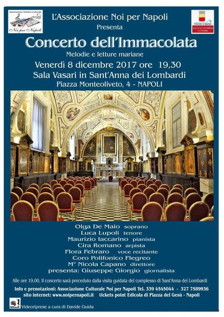 Concerto dell'Immacolata:  musica,arte e solidarieta'alla Sala Vasari