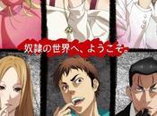 Netflix l'anime Doreiku Animation