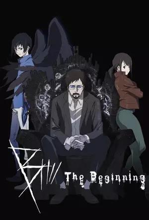 Sapevatelo | B: The Beginning